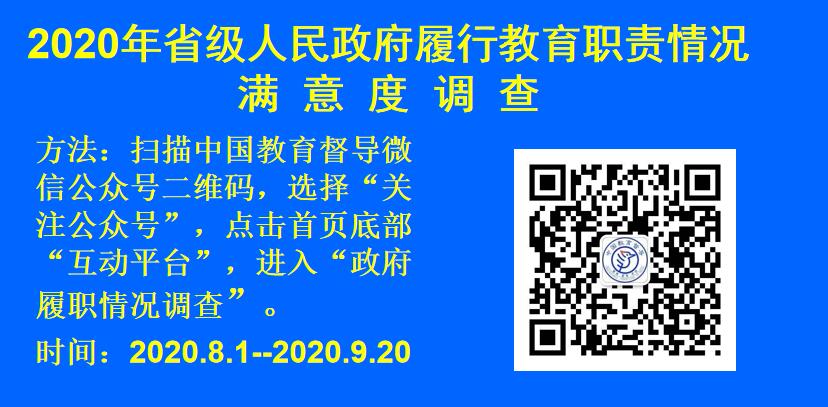 QQ截图20200825104741.png