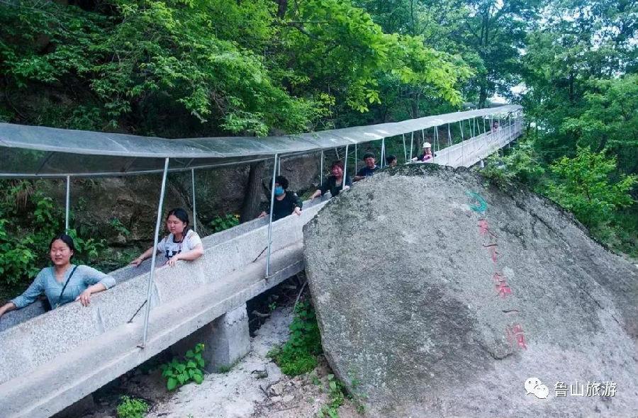 大优惠 七夕节鲁山天龙池风景区免门票啦!